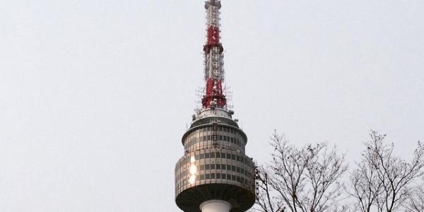 Seoul Radio Station Tower